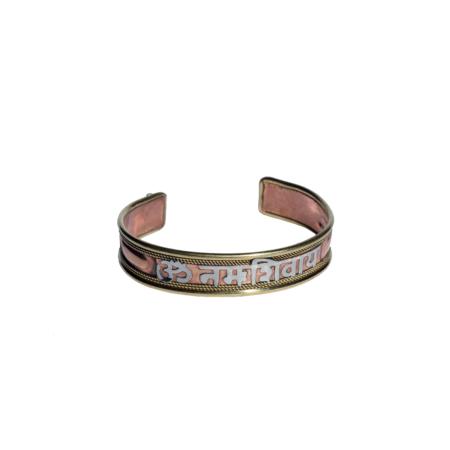 Bracelet Om Nama Shivaya trois metaux