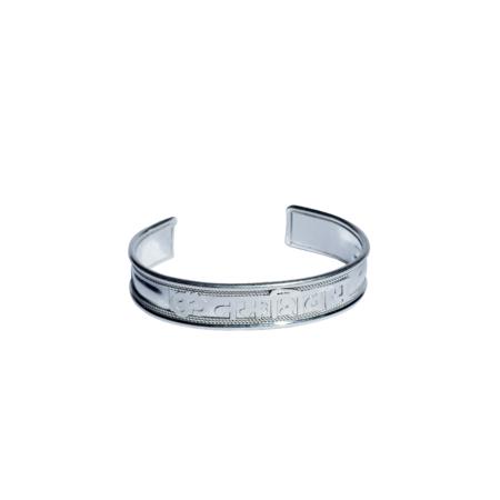 Bracelet - Om Nama Sivaya argent