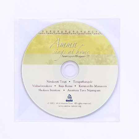 cd indien amma sings at home volume 27