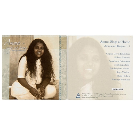 cd indiens amma sings at home vol cinq