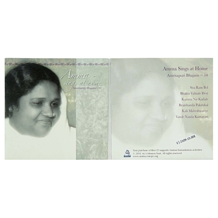 cd indiens amma sings at home vol dix