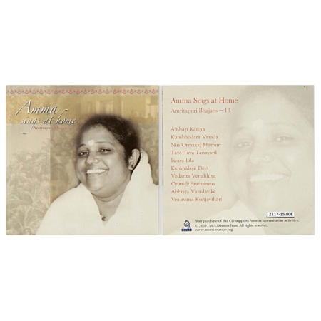 cd indiens amma sings at home vol dixhuit