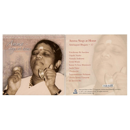 cd indiens amma sings at home vol dixsept