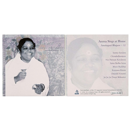 cd indiens amma sings at home vol douze