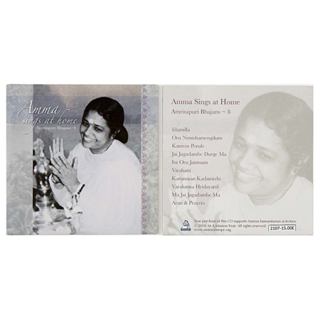 cd indiens amma sings at home vol huit