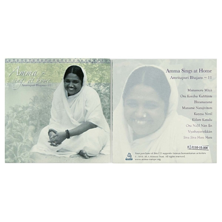cd indiens amma sings at home vol onze