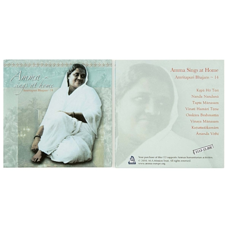 cd indiens amma sings at home vol quatorze