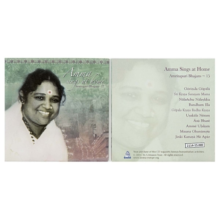 cd indiens amma sings at home vol quinze
