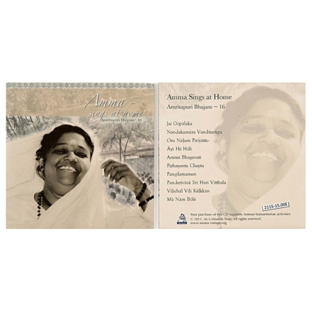 cd indiens amma sings at home vol seize