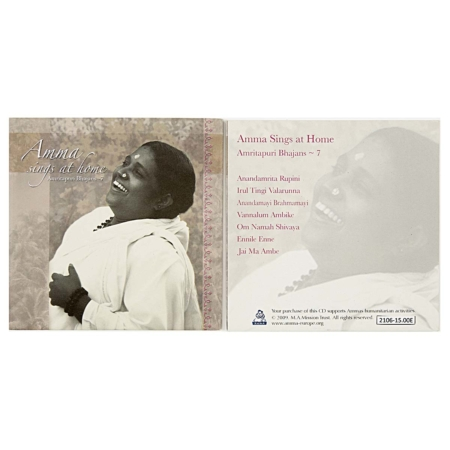 cd indiens amma sings at home vol sept