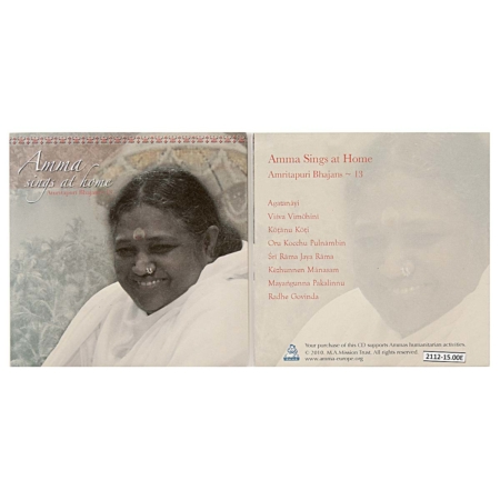 cd indiens amma sings at home vol treize