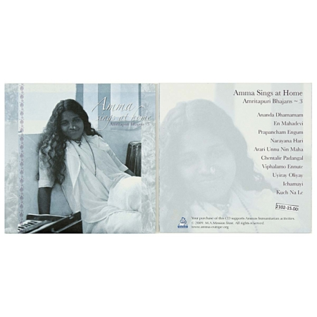 cd indiens amma sings at home vol trois