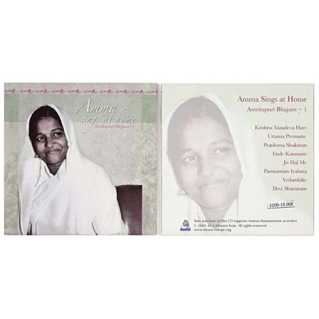 cd indiens amma sings at home vol un