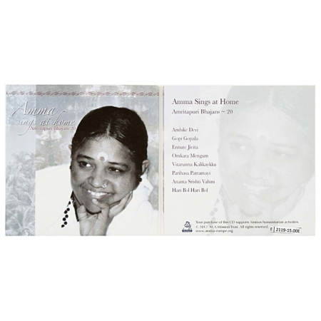 cd indiens amma sings at home vol vingt