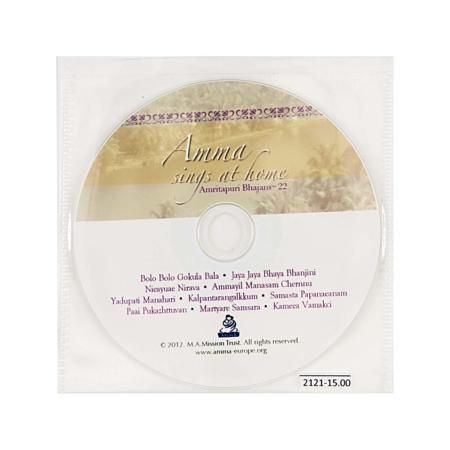 cd indiens amma sings at home vol vingtdeux