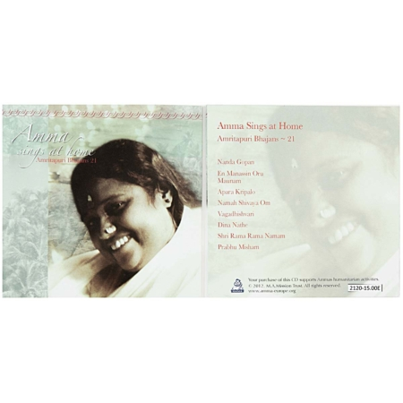cd indiens amma sings at home vol vingtetun
