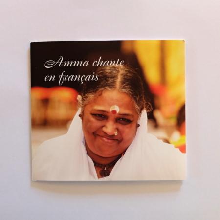 cds francais amma chante en francais