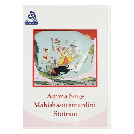 dvd amma sings mahishasuramardini stotram