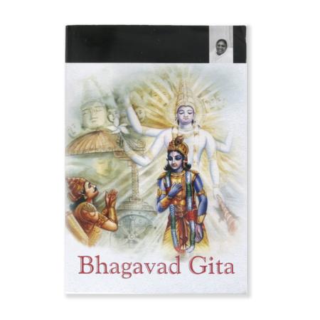 livres bhagavad gita