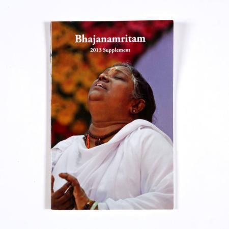 livres de bhajans bhajanamritam 2013