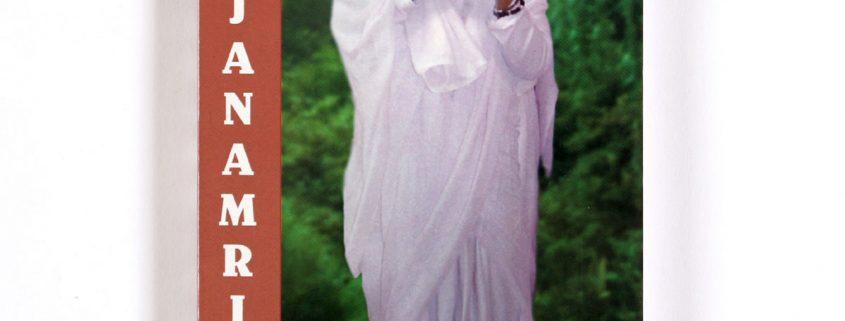 livres de bhajans bhajanamritam vol cinq