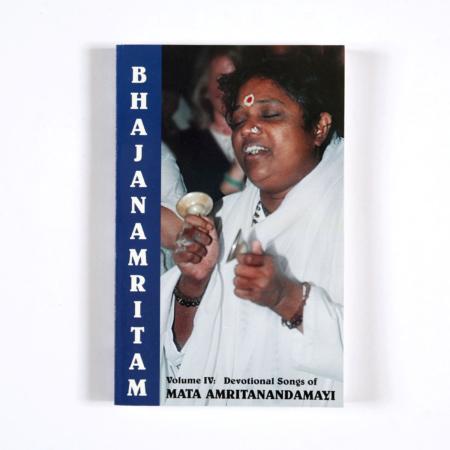 livres de bhajans bhajanamritam vol quatre