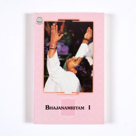 livres de bhajans bhajanamritam vol un