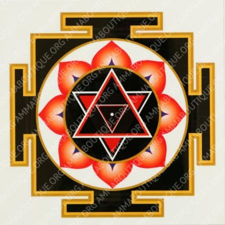 yantra shiva grand